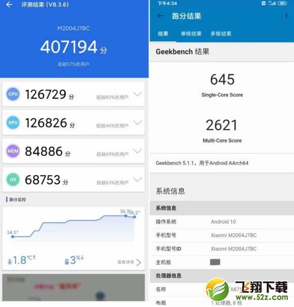 红米10X手机发布会直播地址_52z.com