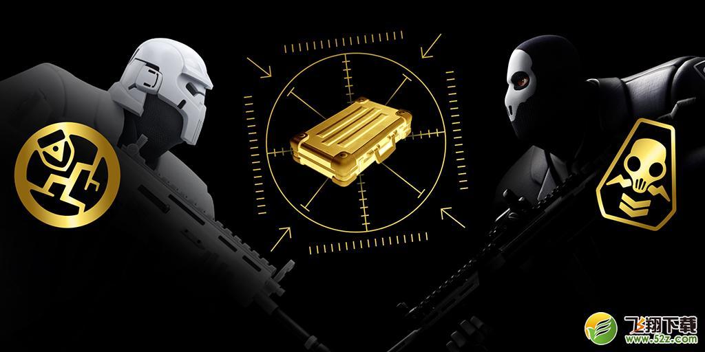 堡垒之夜特别行动潜入玩法攻略_52z.com