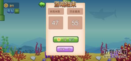 猪猪漫游记V1.0 苹果版_52z.com