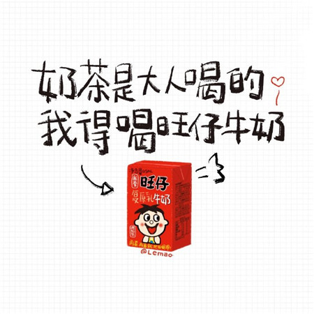 六一儿童节治愈系简笔画大全_52z.com