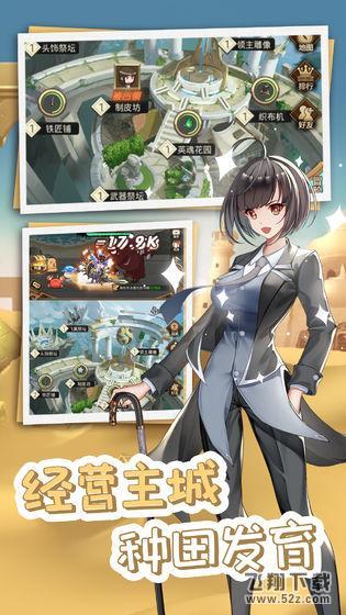 开拓幻想篇V1.4 苹果版_52z.com