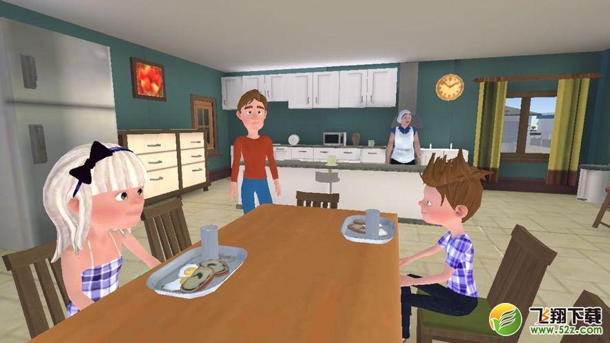 虚拟爸爸V1.1 苹果版_52z.com