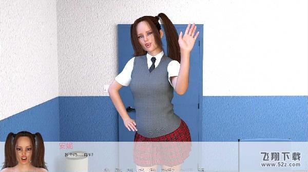 安妮的学生时代最新版_52z.com