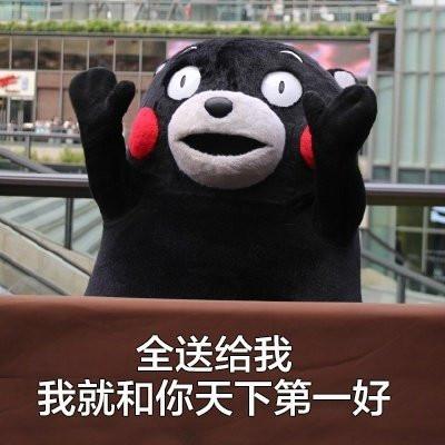 六一儿童节可爱卡通表情包大全_52z.com