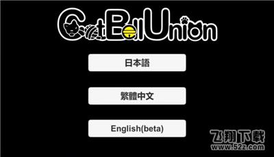 我是猫女仆喵V1.0 安卓版_52z.com