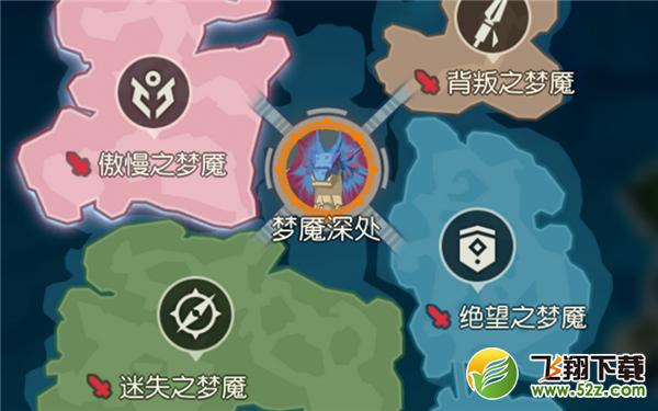 海岛纪元鲛宫梦魇怎么打
