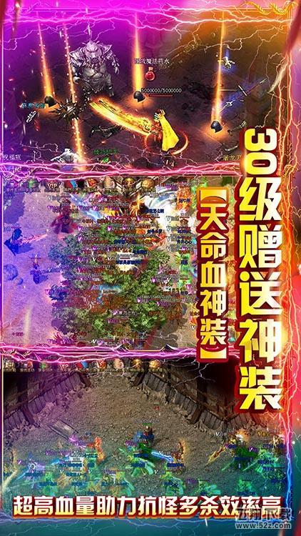 怒战雷霆超v版变态版_52z.com