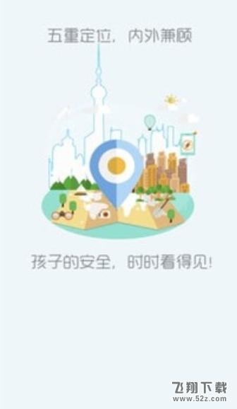 泰拉星环V1.0 安卓版_52z.com