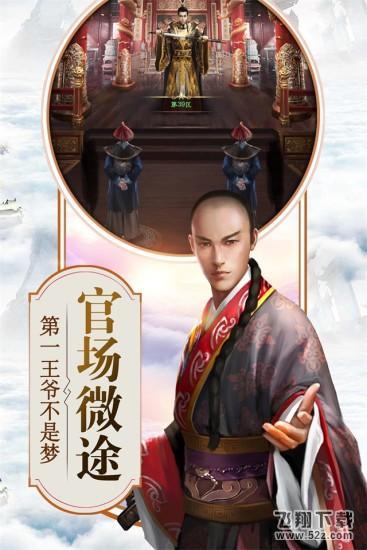 青天小县令破解版_52z.com