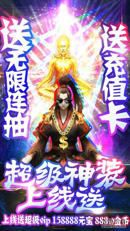 百炼成神之青云宗飞升版无限版_52z.com