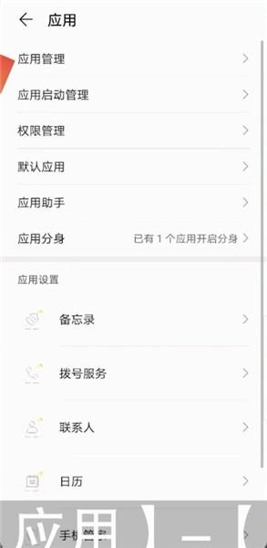 华为手机自带软件卸载教学视频_52z.com