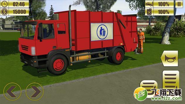 垃圾运输车驾驶模拟器V0.2 安卓版_52z.com