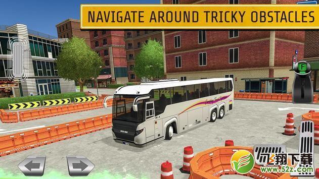 巴士站台驾驶教学V1.0 安卓版_52z.com