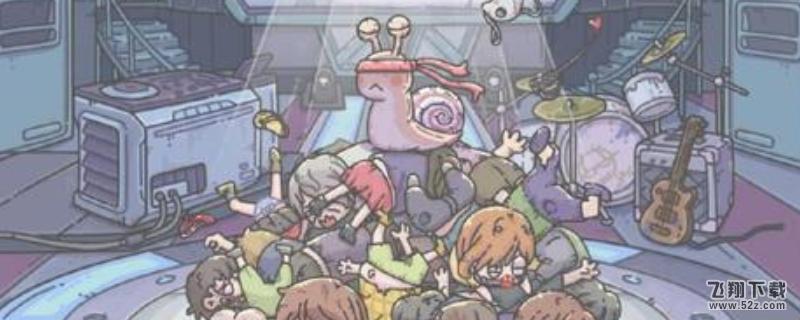 最强蜗牛完美胜利达成攻略_52z.com