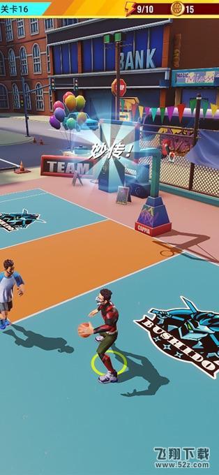 快攻篮球队V1.0 苹果版_52z.com