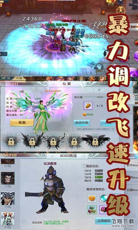 大天劫星耀版公益服_52z.com