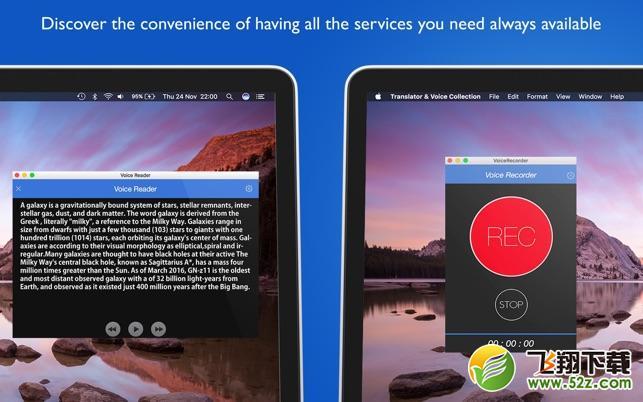 Translator Voice CollectionV1.4 MAC版_52z.com