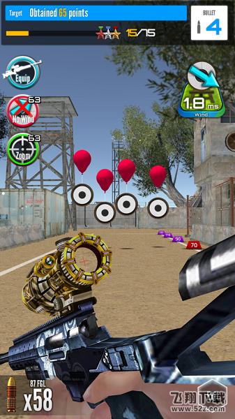 我是狙击王V1.0 苹果版_52z.com