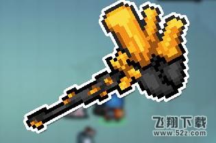元气骑士黄金战锤获取攻略_52z.com