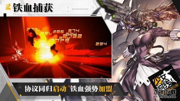 空匣人型V1.0.0 苹果版_52z.com