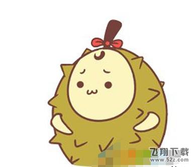 """""""榴莲型人格""""是什么梗?_52z.com"""