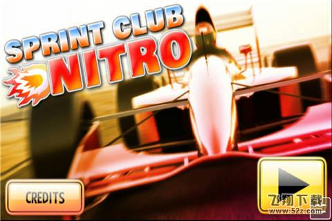赛车俱乐部_52z.com