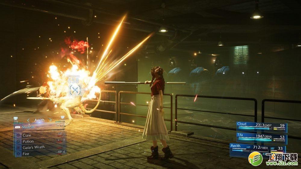 最终幻想7重制版豪华破解版_52z.com