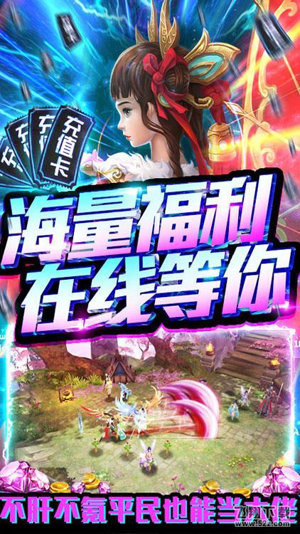 剑心吟商城版无限元宝版_52z.com