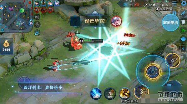 《王者荣耀》新英雄夏洛特玩法攻略_52z.com