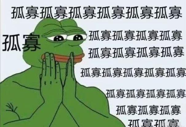 """""""七夕青蛙""""孤寡表情包高清图大全_52z.com"""