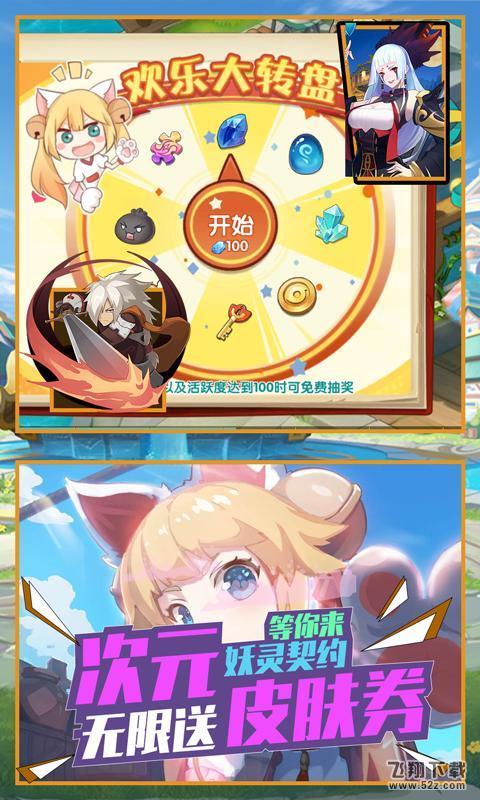 风暴幻想GM版海量版_52z.com