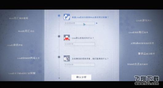 全网公敌手机版_52z.com