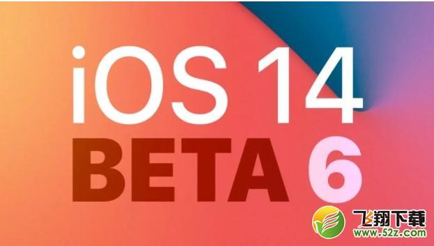 iOS14Beta6值得更新吗-苹果iOS14Beta6使用评测一览