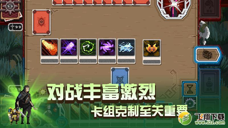 卡牌嘻游苹果版_52z.com