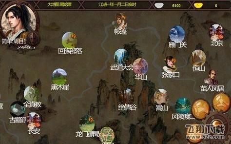 金庸群侠传x手机版_52z.com