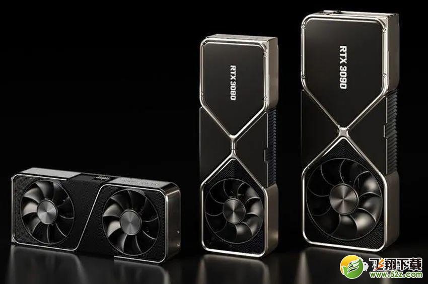 RTX3090/3080/3070购买价格_52z.com