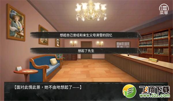 奈的教育日记中文版_52z.com