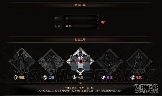 太吾绘卷困难模式剑冢打法攻略_52z.com