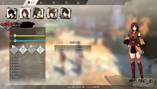 侠隐阁未加密版_52z.com