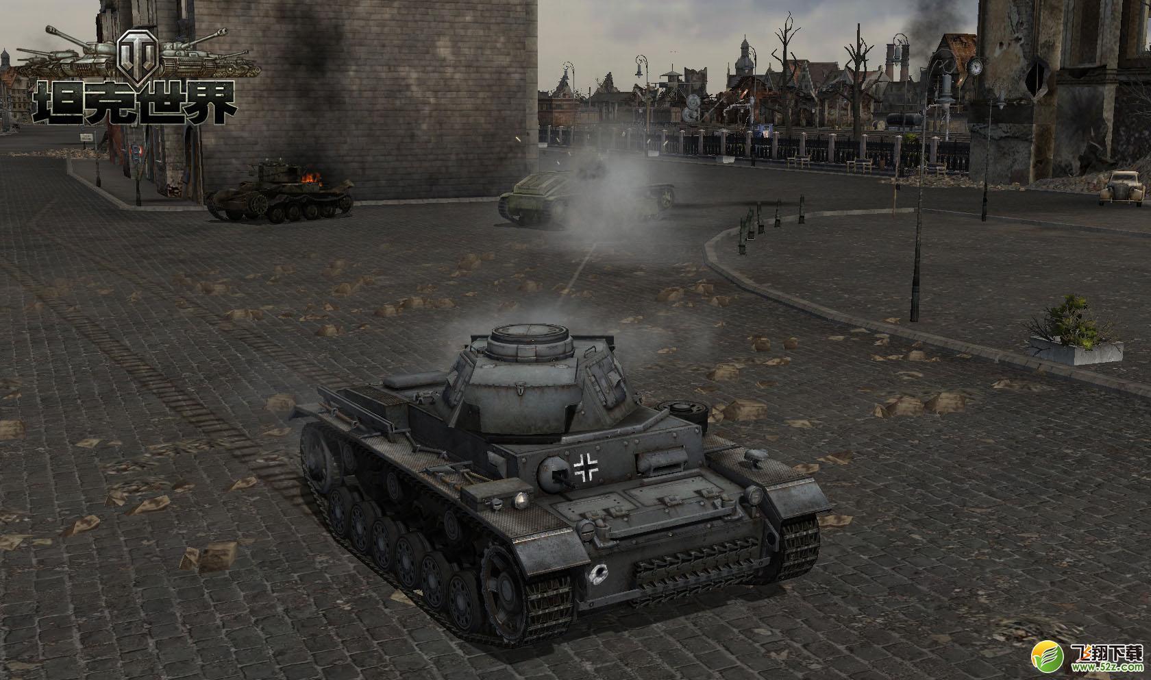 坦克世界未加密版_52z.com