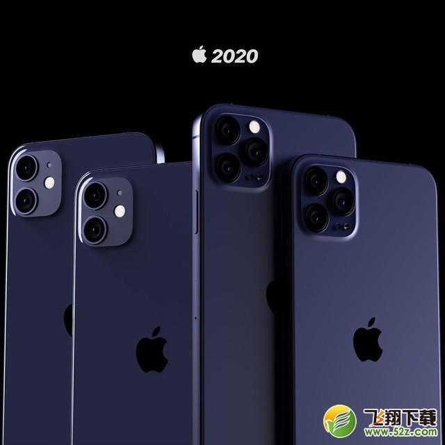 苹果iPhone 12发布会日期公布_52z.com