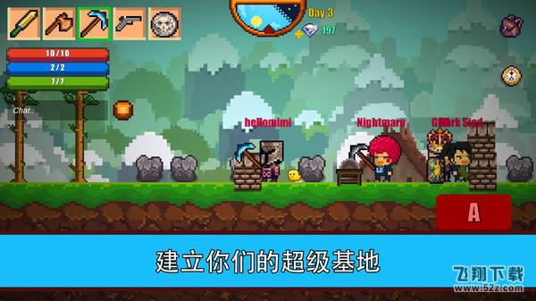 像素生存者2中文版_52z.com