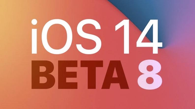 苹果iOS14 Beta 8降级教程攻略_52z.com