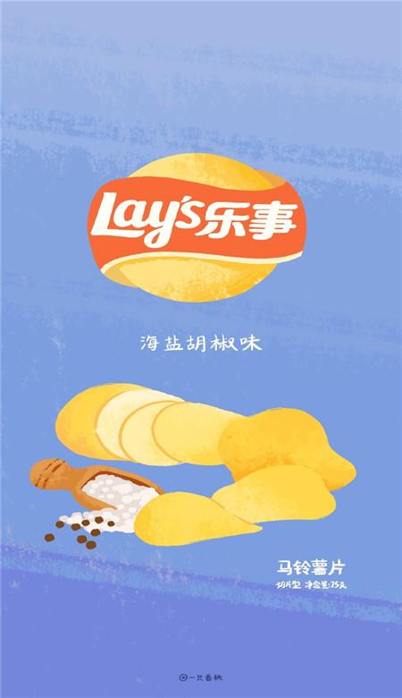 乐事薯片个性皮肤图片大全_52z.com