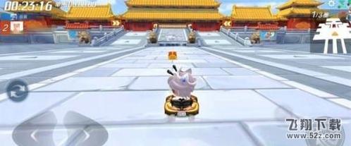 跑跑卡丁车手游在龙的宫殿里搜寻宝藏任务攻略_52z.com