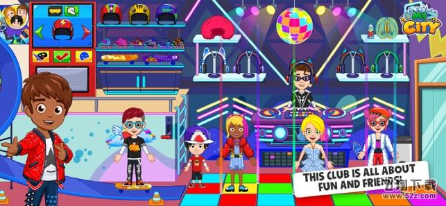 我的城市儿童俱乐部V1.0 苹果版_52z.com