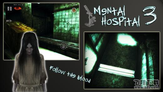 精神病院3已付费版_52z.com