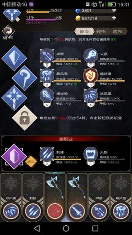 不朽之旅斧头玩法攻略_52z.com