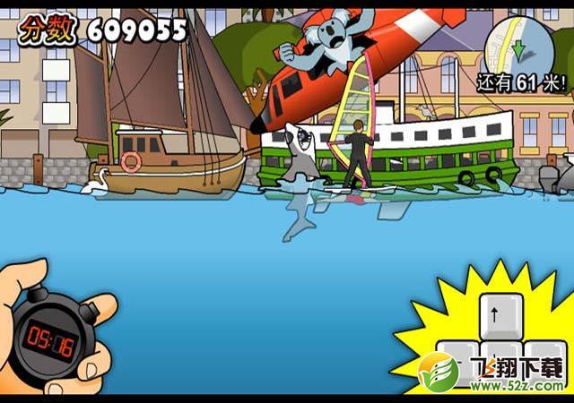 鲨鱼的复仇中文版_52z.com