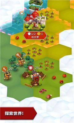 部落对抗赛V1.0 安卓版_52z.com